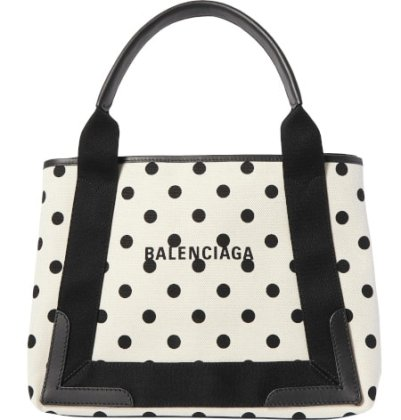 Cabas XS Tote