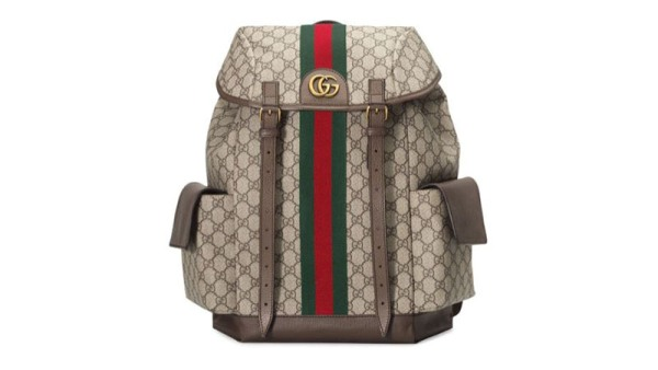 Gucci Monogram Pattern Backpack